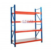 Standard Medium Duty Racks - Medium Duty Rack