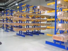 Customized Heavy Duty Cantilever Rack - Cantilever