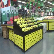 Yellow vegetable - fruit rack